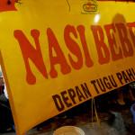 Bebek Goreng Tugu Pahlawan Surabaya, Kuliner Pinggir Jalan Wajib di Surabaya