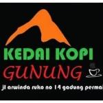 Kedai Kopi Gunung,Tempat Nongkrong Yang Asyik di Cianjur