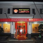 Mochi Kaswari Atau Mochi Lampion, Oleh Oleh Khas Sukabumi
