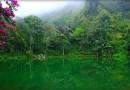 Obyek Wisata Danau Leuwi Soro Cianjur Jawa Barat